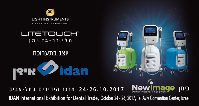 LiteTouch™ will be presented at IDAN 2017