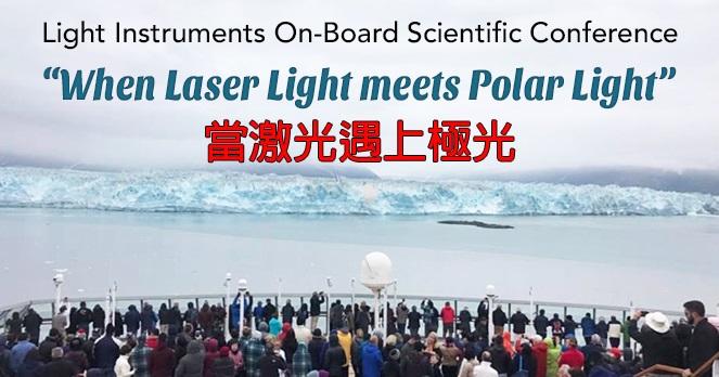 When Laser Light meets Polar Light
